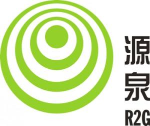 R2G-Logo-A&R-Factory-Imagem-Music-Publishing