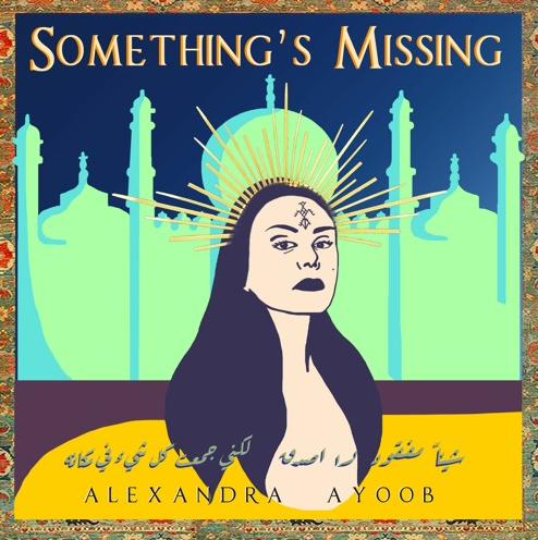 Alexandra Ayoob