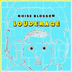 Noise Blossom